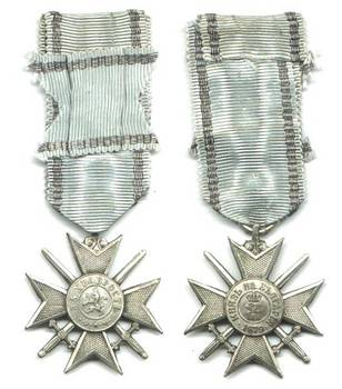 1880 Bulgaria Royal Bravery order soldier 2C4